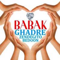 Babak Rahnama - 'Ghadre Zendegito Bedoon'