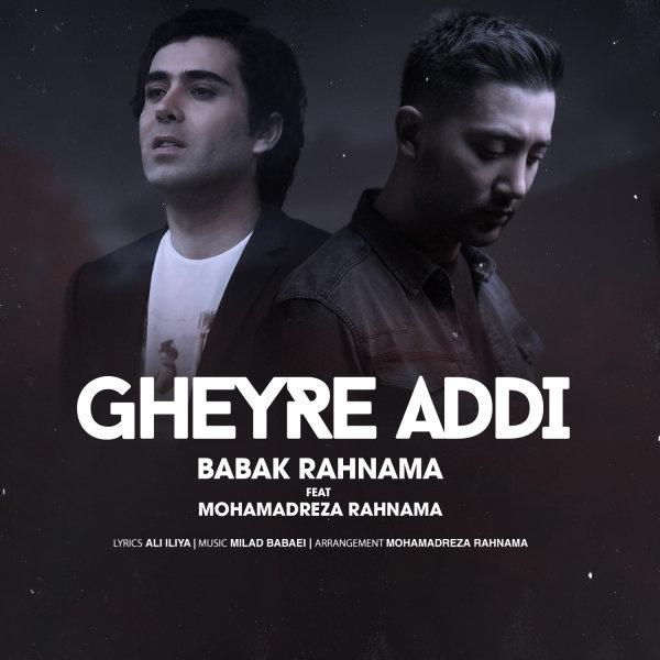 Babak Rahnama & Mohamadreza Rahnama - Gheyre Addi