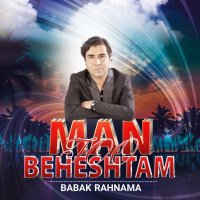 Babak Rahnama - 'Man Too Beheshtam'