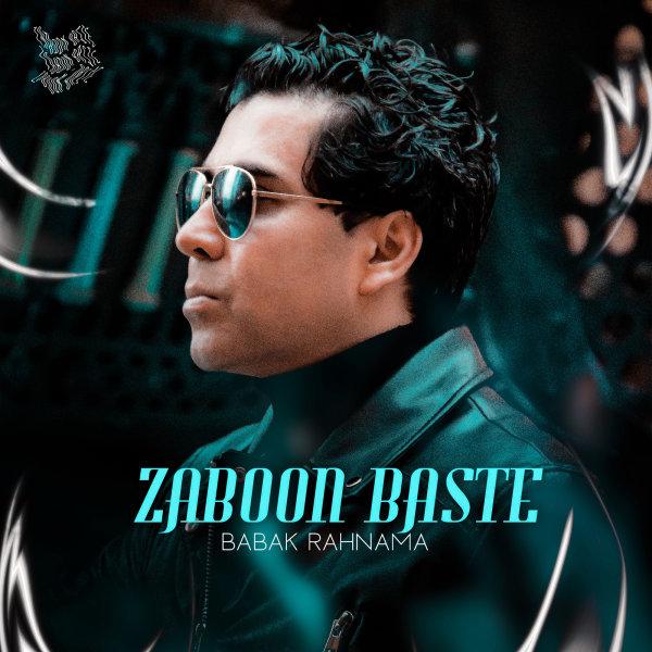 Babak Rahnama - 'Zaboon Baste'