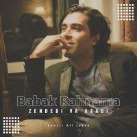 Babak Rahnama - 'Zendegi Ba Tou Behtare (Fly High Mix)'