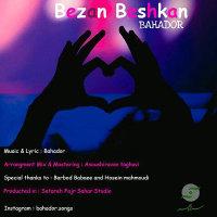 Bahador - 'Bezan Beshkan'
