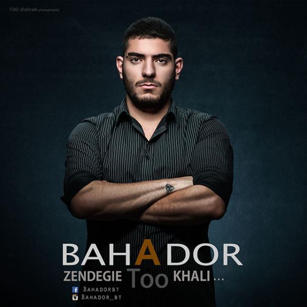 Bahador - 'Helale Mah'