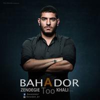 Bahador - 'Miram Bala'