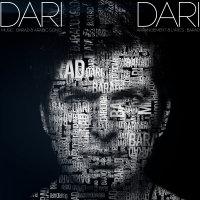 Barad - 'Dari Dari'