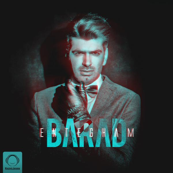 Barad - Entegham