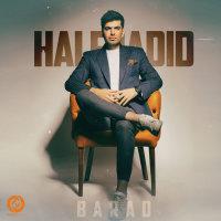 Barad - 'Hale Jadid'