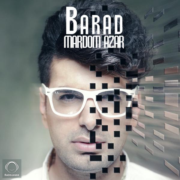 Barad - Mardom Azar
