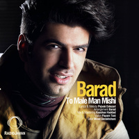 Barad - 'To Male Man Mishi'