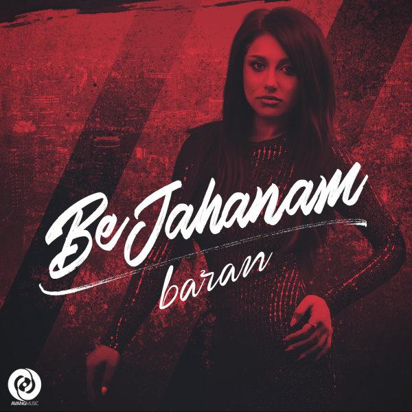 Baran - Be Jahanam