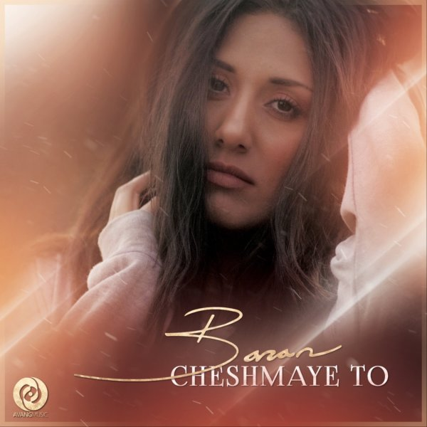 Baran - 'Cheshmaye To'