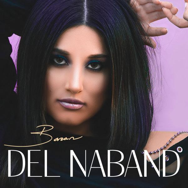 Baran - 'Del Naband'