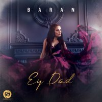 Baran - 'Ey Dad'