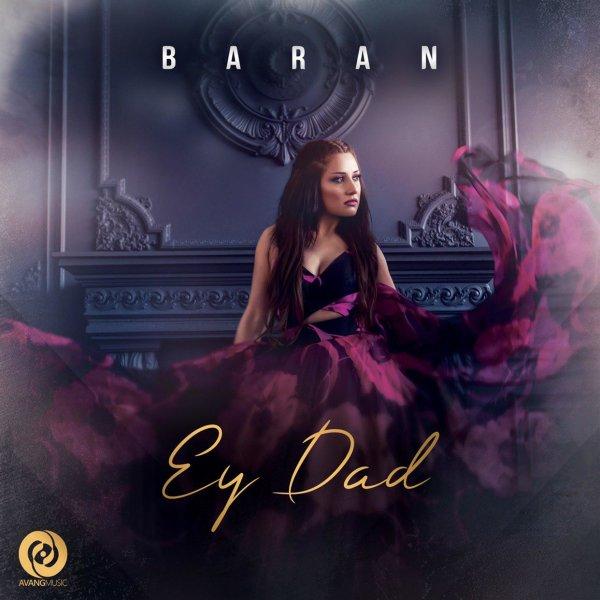 Baran - Ey Dad