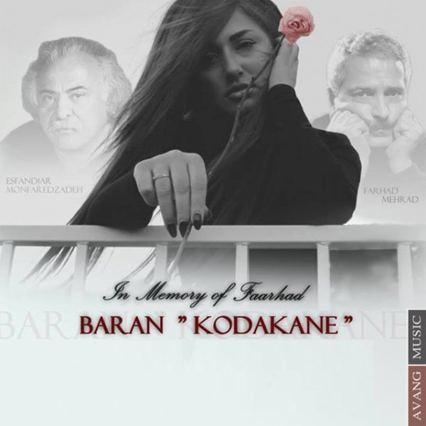 Baran - 'Kodakane (In Memory of Farhad)'