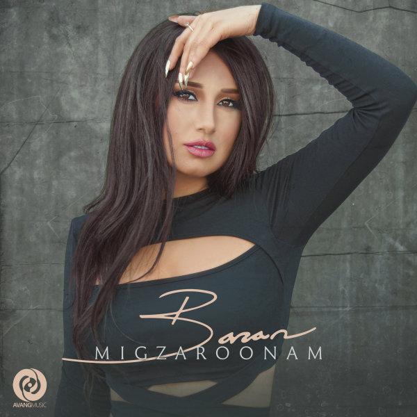 Baran - 'Migzaroonam'