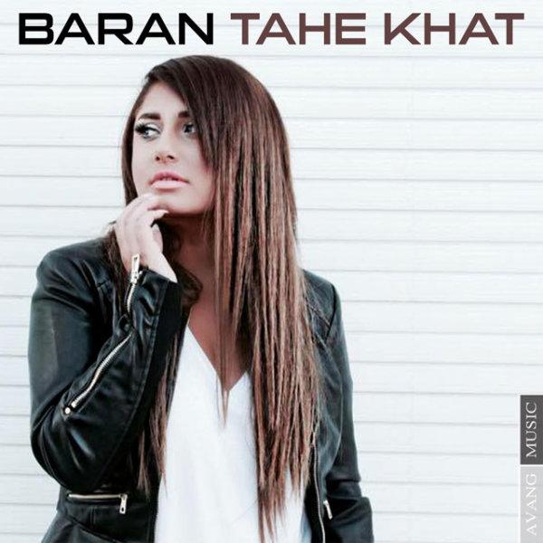 Baran - 'Tahe Khat'