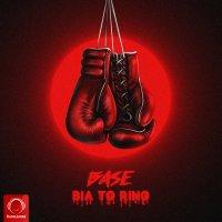 Base - 'Bia To Ring'