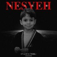 Bashir - 'Shahre Kasif (Ft Danny Aye)'