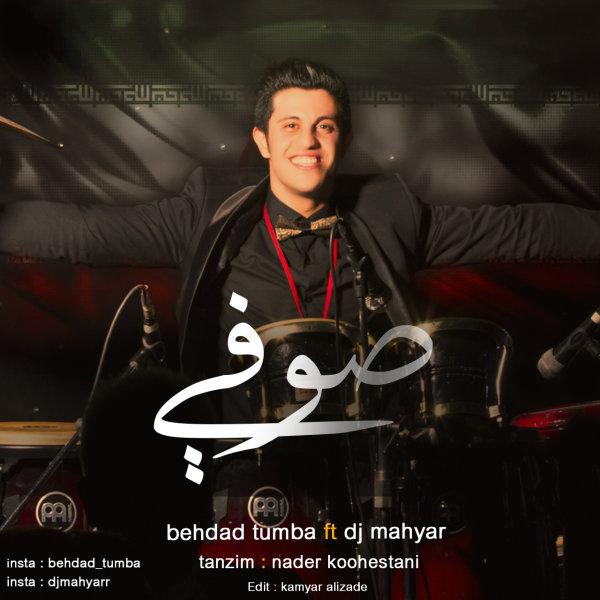 Behdad Tumba - Sofi (Ft Mahyar)
