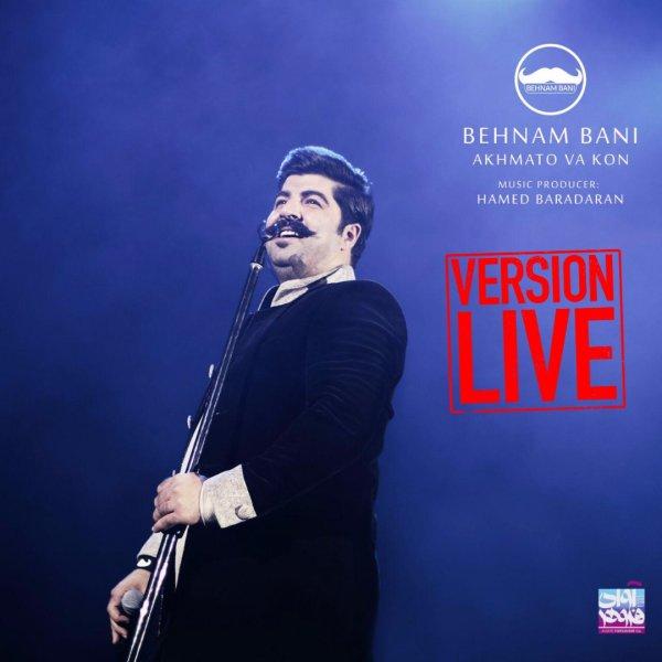 Behnam Bani - Akhmato Va Kon (Live)