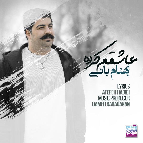 Behnam Bani - 'Ashegham Karde'