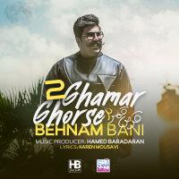 Behnam Bani - 'Ghorse Ghamar 2'