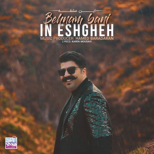 Behnam Bani - 'In Eshgheh'