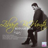 Behnam Bani - 'Zibaye Bi Hamta'