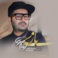 Behnam Safavi - 'Bazi'