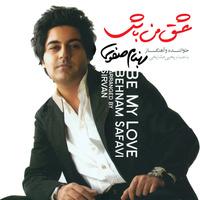Behnam Safavi - 'Del Khasteh'