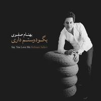 Behnam Safavi - 'Khasteh'