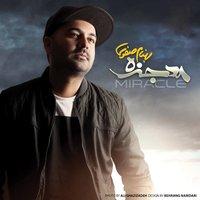 Behnam Safavi - 'Mojezeh'