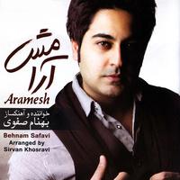 Behnam Safavi - 'Pashimoonam'