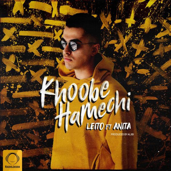 Behzad Leito - 'Khoobe Hamechi (Ft Anita)'