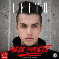 Behzad Leito - 'Mese Khoete'
