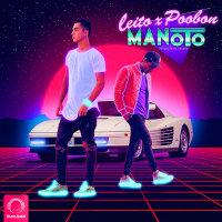 Behzad Leito & Poobon - 'Manoto'