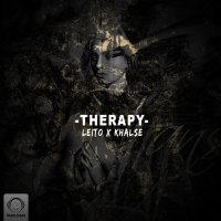 Behzad Leito & Sepehr Khalse - 'Please Don't Go (Outro)'
