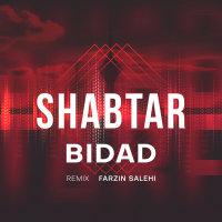 Bidad - 'Majnoon (Farzin Salehi Remix)'