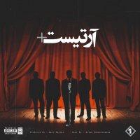Big Banger - 'Faryad (Ft Hoora)'