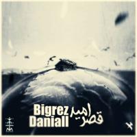 BigRez & Daniall - 'Ghasre Omid'