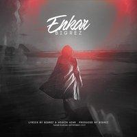 BigRez - 'Enkar'