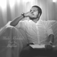 BigRez - 'Mesle Khorshid'