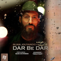 Bijan Jouyandeh - 'Dar Be Dar'