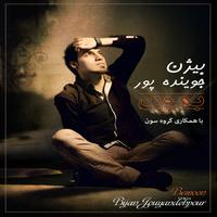 Bijan Jouyandeh - 'Bemoon'