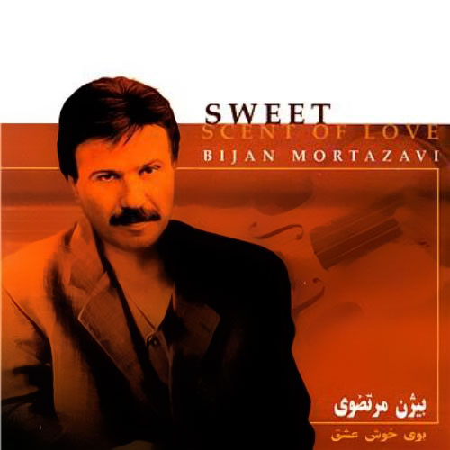 Bijan Mortazavi - City of Love Song