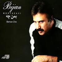 Bijan Mortazavi - 'Ey Maah Bebin'