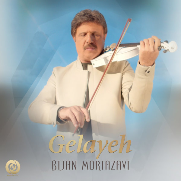 Bijan Mortazavi - Gelayeh Song | بیژن مرتضوی گلایه'