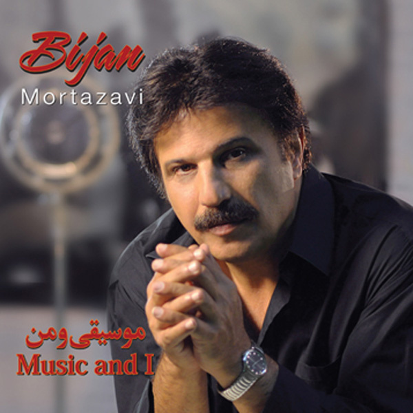 Bijan Mortazavi - 'Moosighio Man'