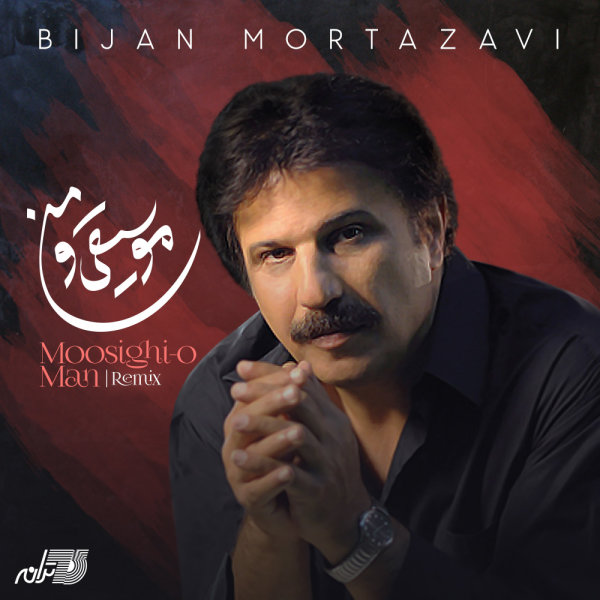 Bijan Mortazavi - 'Moosighio Man (Remix)'